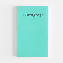 1 Paragraph romantic edition diary - Spread mint