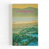 1 Paragraph romantic edition diary - Romantic beach