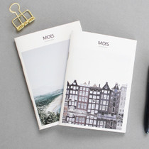 Mois A6 size undated monthly planner