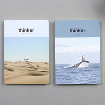 Thinker 6 month study planner ver2