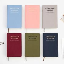 Un recueil dessais essay notebook