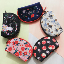 Rim somsom makeup pouch bag