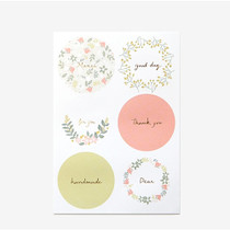 Citrus flower message paper sticker set