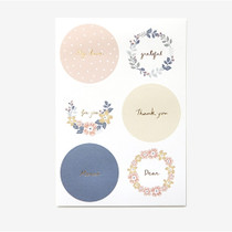 Present message paper sticker set