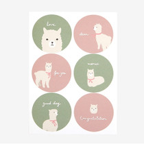 Alpaca message paper sticker set