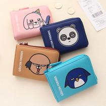 Gagcon friends half zip around wallet