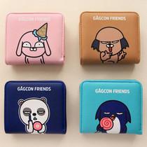 Gagcon friends bifold small wallet