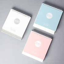 Pace maker 100 days undated planner