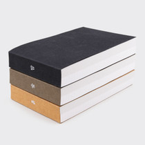 Earth, Forest, Night medium lined and plain notepad