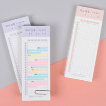 10 minutes undated planner scheduler notepad