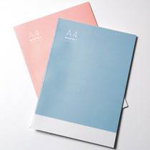 A4 size slim undated monthly planner