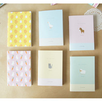 Animal farm small plain notebook
