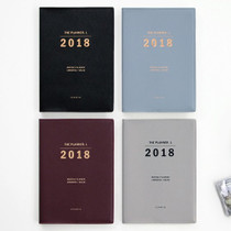 2018 The Large dated monthly planner