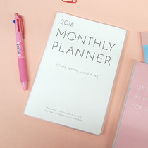 2018 Pastel pink dated monthly planner