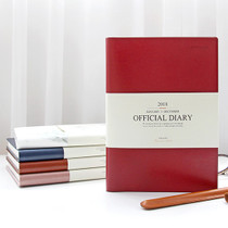 The Basic official undated diary notebook