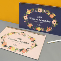 2018 Blossom desk dated monthly planner