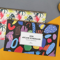 2018 Arcane desk dated monthly planner