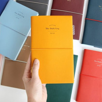 2018 joie de vivre medium dated weekly diary