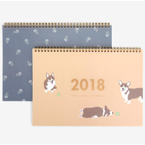 2018 Spiral dual dated monthly planner