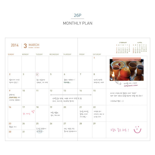 2014 Monopoly Daily appointment dated planner scheduler