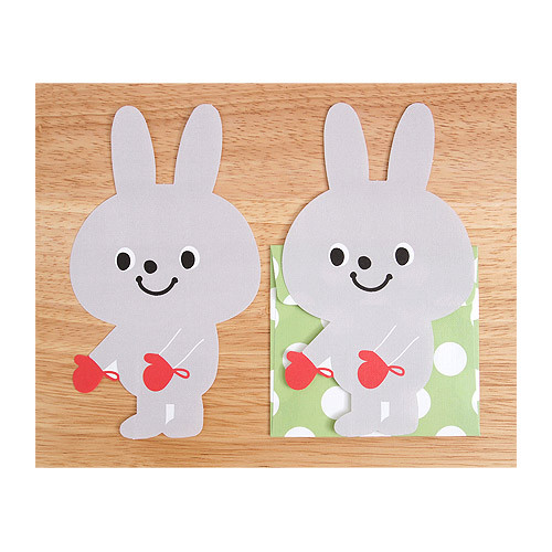 2young I love you so much cute animal letter set ...