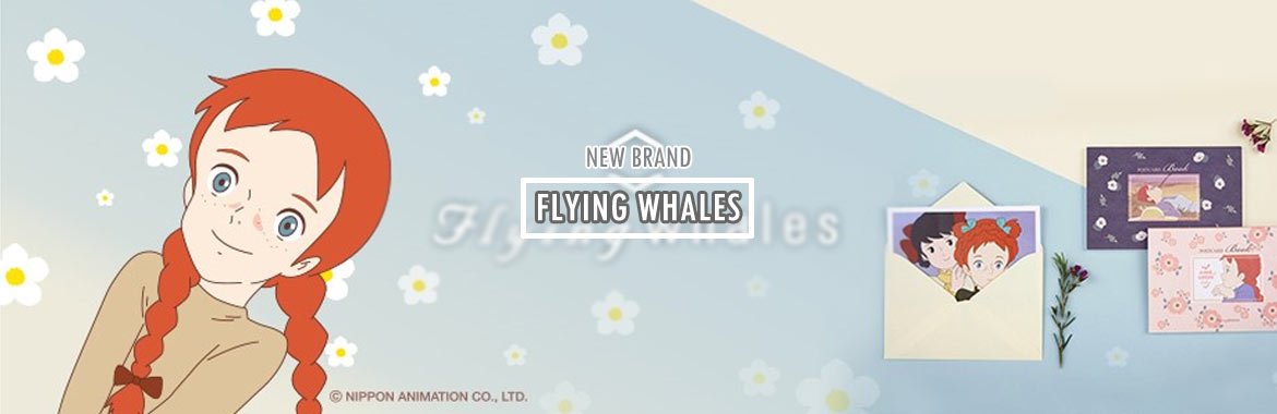 Fallindesign new brand Flying whales