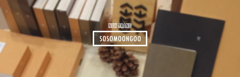 New brand - SOSOMOONGOO