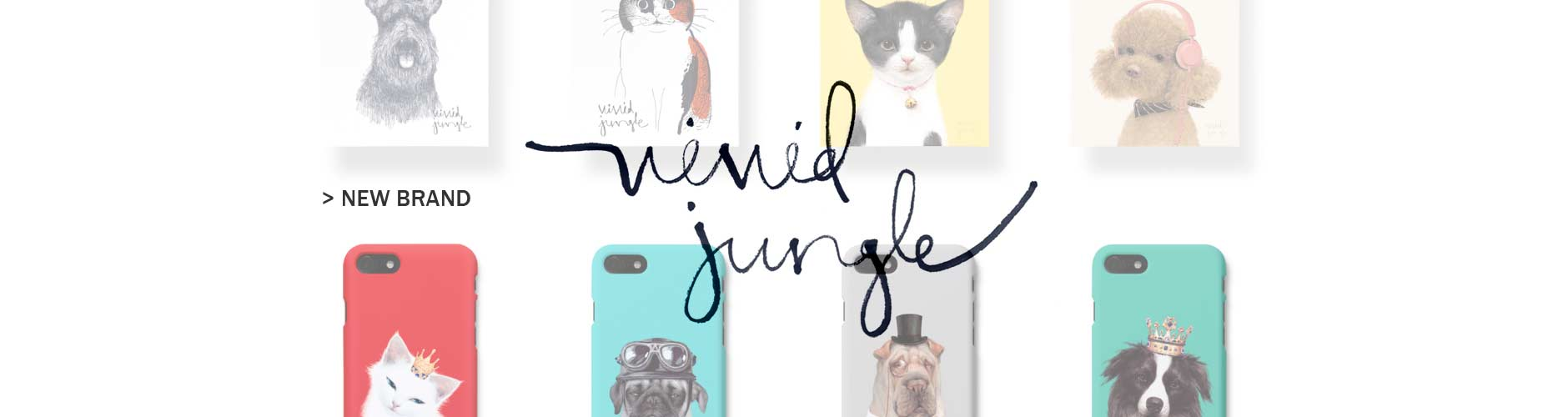 New brand - Vivid jungle