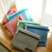 Stamp pocket pouch