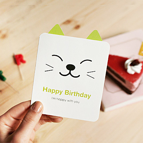 DOA Green Cat Happy Birthday Greeting Card