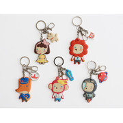 Hellogeeks soft key ring