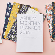 2016 Pattern monthly dated planner