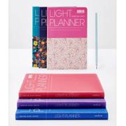 2016 Ardium Light dated planner