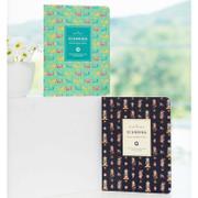Scandina pattern undated small monthly journal