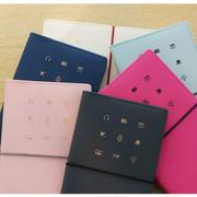2016 Wannabe pictogram undated diary