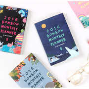 Bon bon small dated monthly planner