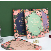 2017 Second mansion No.1 blossom undated diary scheduler