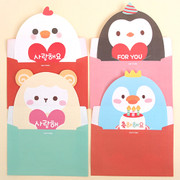 2Young Lovely animal message letter paper and envelope set