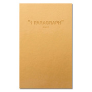 Paperpack 1 paragraph gold diary