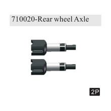 710020 Hardened Rear Wheel Axle 2P 10mm (Upgrade) ~