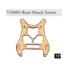 710005  Rear Shock Tower(Al.) (Gun Metal) ~
