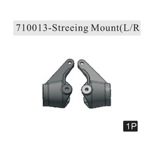 710013 Steering Mount(L/R)(Al.) (Gun Metal) ~