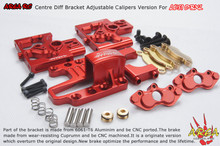 Center Diff Bracket Adjustable Caliper  for LOSI DBXL