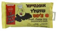 Oppenheimer Kosher Lactose Free Dark Chocolate Chips