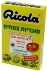 Ricola Sugar Free Herb Flavored Candy Box 20 Pack