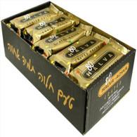 Achva Chocolate Coated Kosher Halva Bars 20 Pack