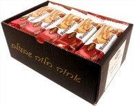Achva Marble Flavor Kosher Halva Bars 25 Pack