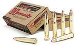 Hornady 32 Win Special 165 gr FTX LEVERevolution, 20 Rounds/Box - 82732