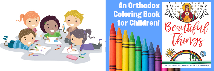 Beautiful Things, children's coloring book