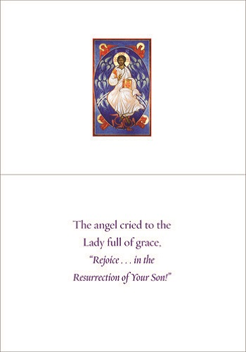 Interior of Pascha / Easter card
